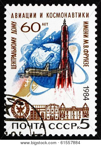 Postage Stamp Russia 1984 Aircraft And Spacecraft