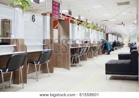 MOSCOW, RUSSIA - NOV 22, 2013: Multifunctional center providing state services in Nagorny district.