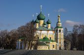 picture of uglich  - View of the Transfiguration Cathedral of the ancient Kremlin the town of Uglich - JPG