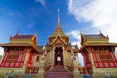 foto of crematory  - Blue sky day at the center of Bangkok - JPG
