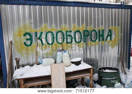 Trailer Khimki Forest Defenders Labeled Eco Defense