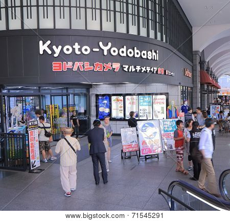 Yodobashi Camera Kyoto Japan