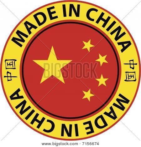 Feito em China carimbo Circular decalque
