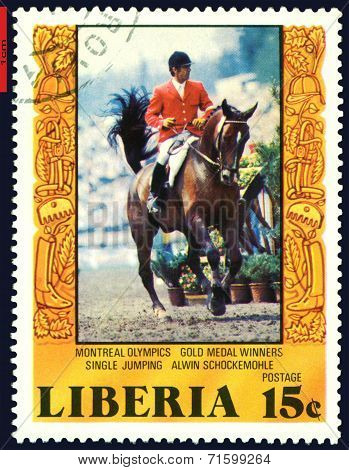 Vintage  Postage Stamp.  Riding. Single Jump.