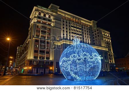 Large Holiday Ornament On Manezh Square