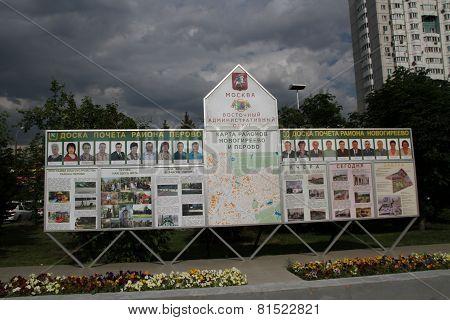 The Honor Board Areas Perovo And Novogireevo