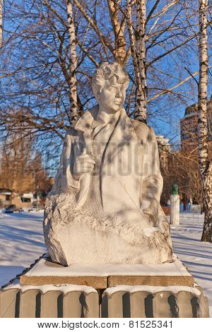 Monument To Sergei Yesenin. Moscow, Russia