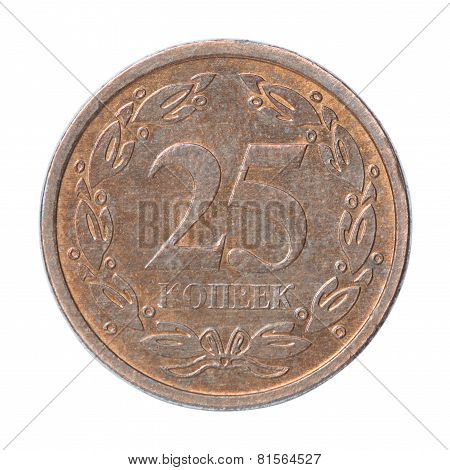Russian Cents Coin