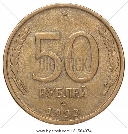 Russian Ruble Gold Coin