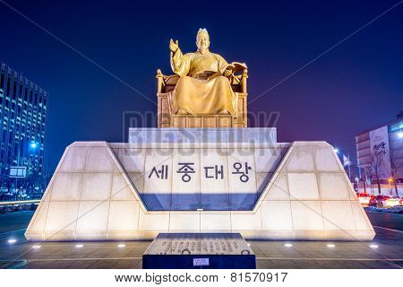 SEOUL, SOUTH KOREA - FEBRUARY 14, 2014: King Sejong Statue in Gwanghwamun Plaza. King Sejong's notable achievements include overseeing the creation of the Korean alphabet known as Hangul.