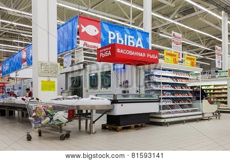 Interior Of Auchan Samara Store In Shopping Center Mega. French Distribution Network Auchan Unites M