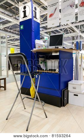 Ikea Information Points At The Ikea Store Of Samara