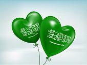 stock photo of saudi arabia  - Love Saudi Arabia Hearts Balloons Flag - JPG