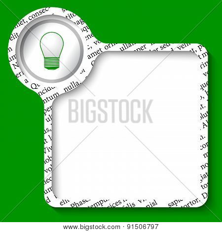 Vector Box