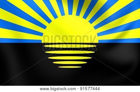 Flag Of The Donetsk Oblast
