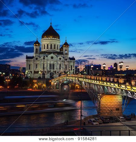 Cathedral of Christ the Savior, Moscow, Russia and Patriarshiy Bridge at Night