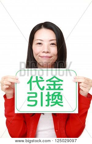 woman holding a message board with the phrase CASH ON DELIVERY in KANJI