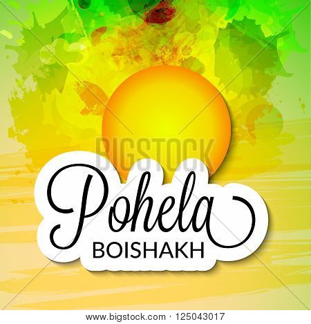 Bengali New Year_09_april_27