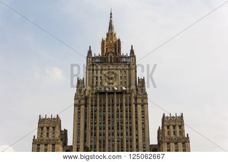 MOSCOW, RUSSIA - AUGUST 27, 2015. Ministry of Foreign Affairs buiding