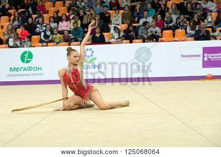 MOSCOW RUSSIA - FEBRUARY 19 2016: Bjelic Adisa Bosnia and Herzegovina on Rhythmic gymnastics Alina Cup Grand Prix Moscow - 2016 in Moscow sport palace Luzhniki Russia