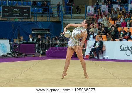 MOSCOW RUSSIA - FEBRUARY 19 2016: Chanturidze Tamari Georgia on Rhythmic gymnastics Alina Cup Grand Prix Moscow - 2016 in Moscow sport palace Luzhniki Russia