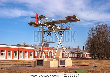 St. Petersburg, Gatchina. Monument in honor of the 100th anniversary of the first military airport in Russia. Aircraft Model Foreman. Monument dedicated to the bravery and courage of the first Russian aviators.