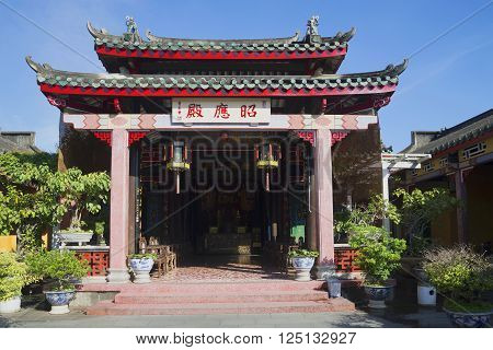 HOI AN, VIETNAM - JANUARY 04, 2016: At the entrance to the temple Assembly merchant fraternities. Historical landmark of the city Hoi An, Vietnam