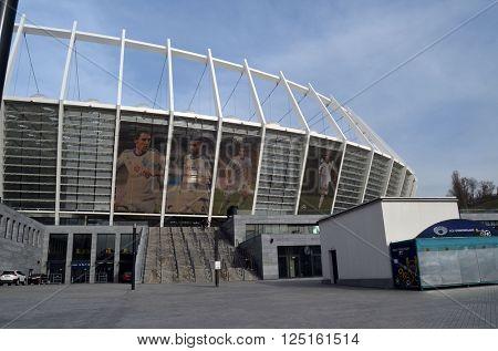 View of Olympic Stadium  At April 8,2016 in Kiev, Ukraine