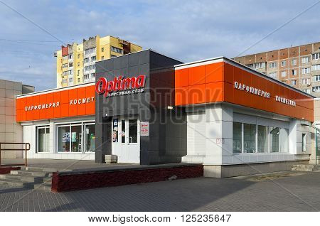 GOMEL BELARUS - APRIL 10 2016: Shop of cosmetics perfumery and household chemicals of trading network Optima on the street of Sviridov 15 Gomel Belarus
