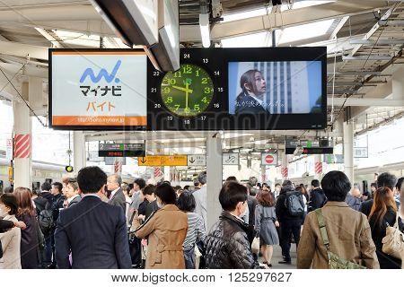TOKYO; JAPAN - MARCH 30:Shinjuku station on March 30; 2016 in Tokyo; Japan.