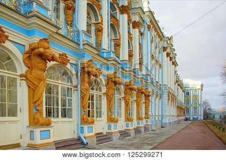 Detail of the facade of the Catherine Palace in Tsarskoye Selo
