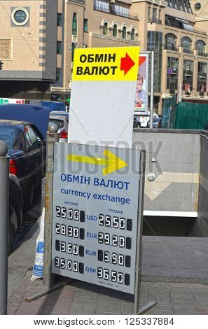 Money exchange office board.Khreshatik - central street of Kiev.At April 8,2016 in Kiev, Ukraine