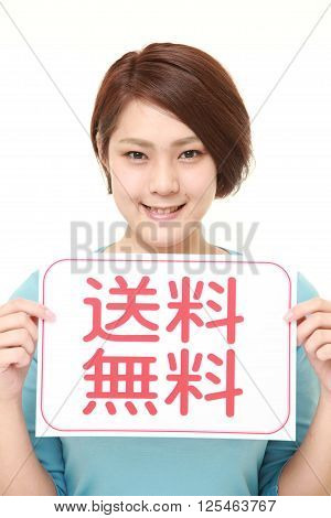 woman holding a message board with the phrase FREE SHIPPING in KANJI