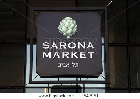 TEL AVIV, ISRAEL - APRIL 7, 2016 : Signboard of Sarona Market in Tel Aviv, Israel. Recently open Sarona Market became the most popular place in Tel Aviv.