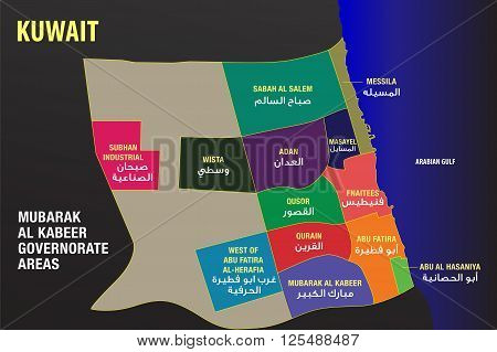 Kuwait - Mubarak Al Kabeer Governorate Areas