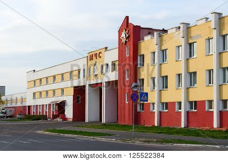 GOMEL BELARUS - APRIL 10 2016: Gomel regional management of the Ministry of Emergency Situations of the Republic of Belarus