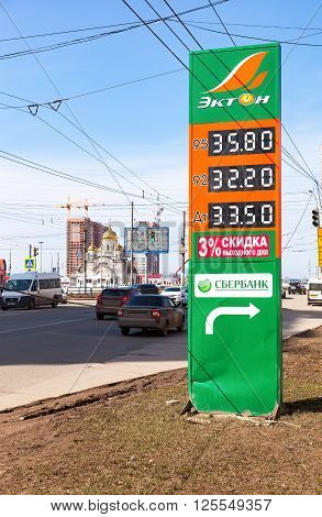 SAMARA RUSSIA - APRIL 9 2016: Guide sign indicated the price of the fuel on the gas station Ecton. Ecton is one of the russian gas station in Samara region
