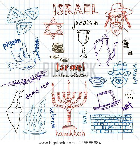 Hand drawn doodle Israel symbols set. Sketchy Icons set. Travel Collection. Isolated vector illustration.