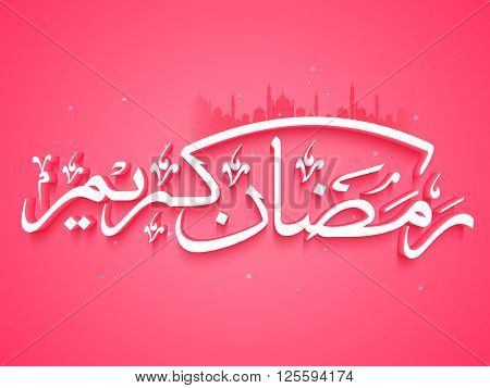 3D Arabic Islamic Calligraphy text Ramadan Kareem on Mosque silhouetted, glossy pink background for Holy Month of Muslim Community celebration.