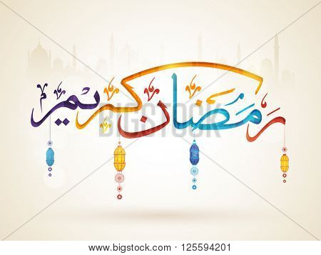 Colourful shiny Arabic Islamic Calligraphy text Ramadan Kareem with traditional lanterns on Mosque silhouetted background for Holy Month of Muslim Community celebration.