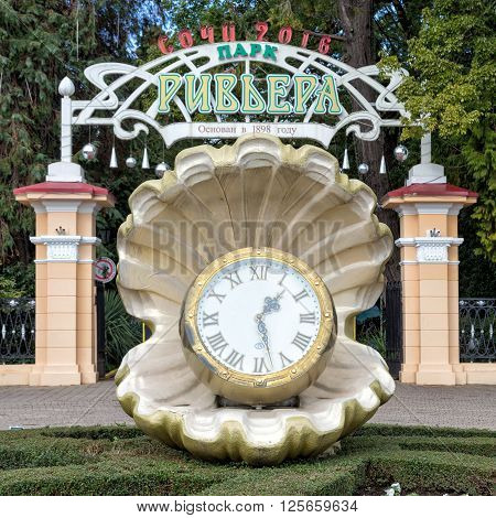 Sochi, Russia - February 8, 2016: Clock in form of a pearl close to entrance of the park Rivera