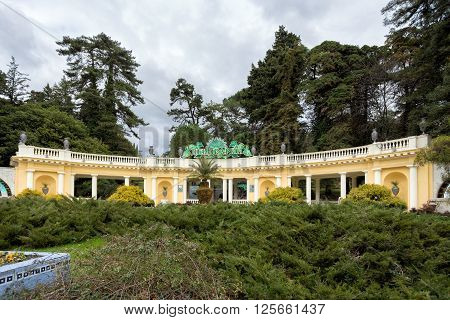 Sochi, Russia - February 8, 2016: The main entrance to the Arboretum Park - Rotunda. Arboretum in Sochi - is a green treasure house of Russian subtropics, numbering more than 1, 800 exotic and rare plants.