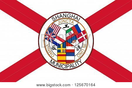 Flag of Shanghai is the most populous city in the People's Republic of China as well as the most populous city proper in the world.