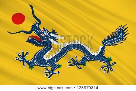 China officially the People's Republic of China (PRC) is a sovereign and unitary state in Asia.