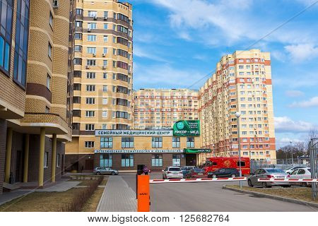 Andreevka, Russia - April 11.2016. Family Medical Center - Nycor-med