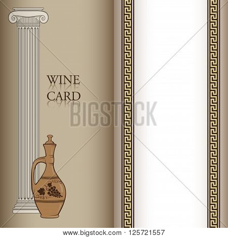 Template for a wine card, two pages, decorated with a wine jug, an ancient Greek column, a Greek traditional pattern. Pattern brush is included.