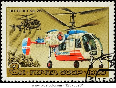 MOSCOW RUSSIA - APRIL 12 2016: A stamp printed in USSR (Russia) shows soviet helicopter Ka-26 series