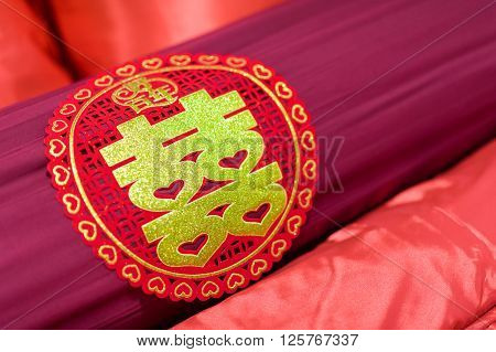 Red Pillow With Gold Text To Mean Happiness And Luck