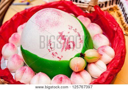 Chinese Longevity Buns For Celebrations