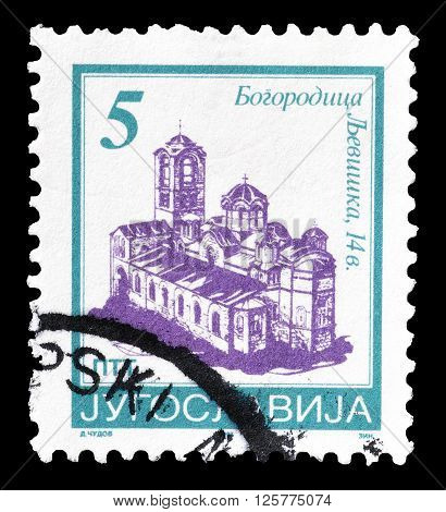 YUGOSLAVIA - 1996 : Cancelled postage stamp printed by Yugoslavia, that shows Monastery Bogorodica Ljeviska.